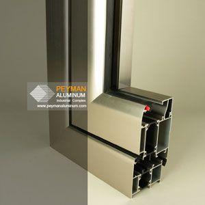 پنجره های آلومینیومی جدید